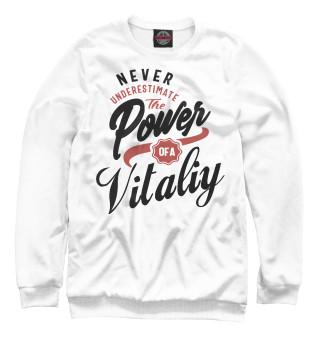 Одежда с принтом Недооценивай силу Виталия