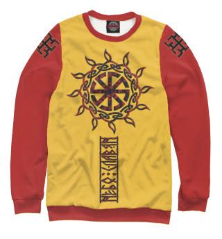 Одежда с принтом Небо славян (362620)