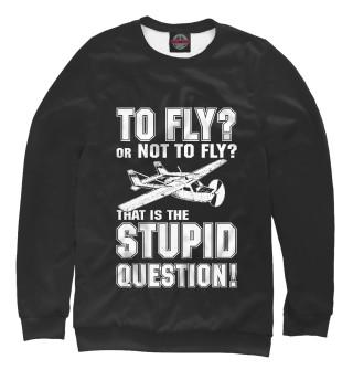 Одежда с принтом Летать?