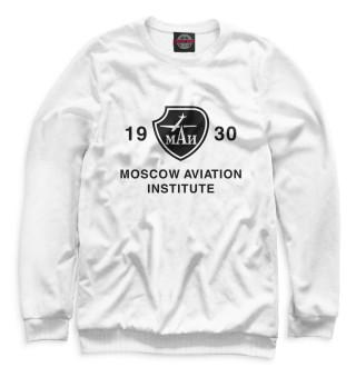 Одежда с принтом Moscow Aviation Institute (612052)