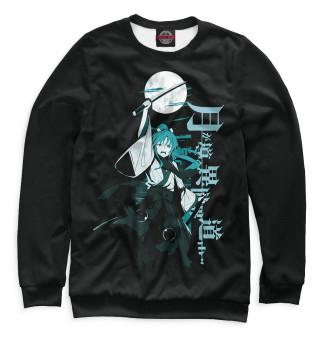 Одежда с принтом Лунное путешествие приведёт к новому миру (638620)