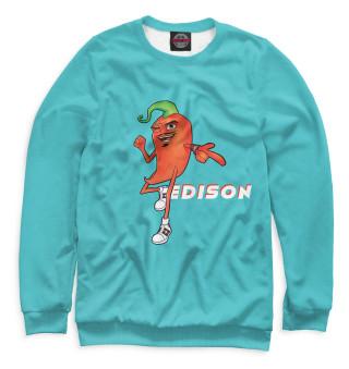 Одежда с принтом Edison (377637)