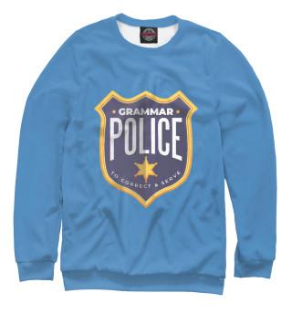 Одежда с принтом Grammar police