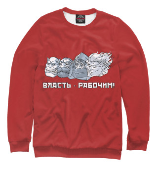 Одежда с принтом Пролетариат