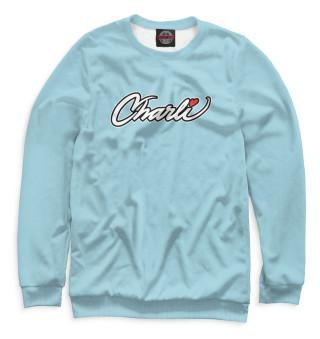 Одежда с принтом Чарли Дамелио (653953)
