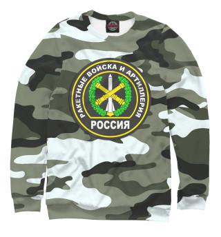 Одежда с принтом Ракетные Войска   ПВО (961074)