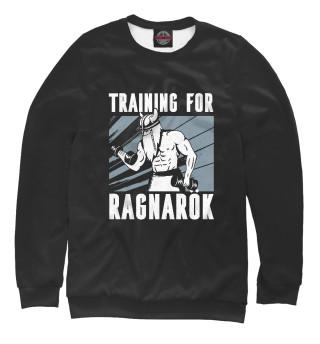 Одежда с принтом Тренируюсь к Рагнарёку