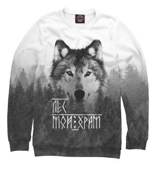 Одежда с принтом Лес мой храм \ Волк