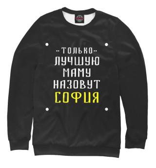 Одежда с принтом Софья (870079)