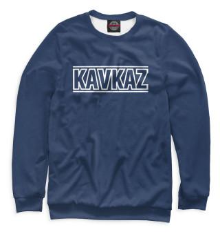 Одежда с принтом Kavkaz