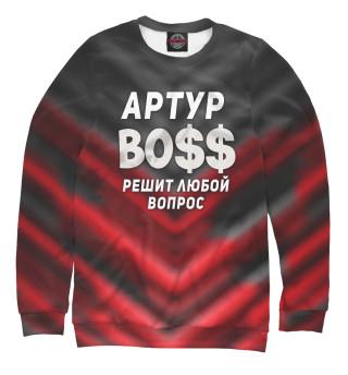 Одежда с принтом Артур БОСС