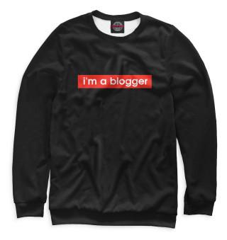 Одежда с принтом I'm a blogger