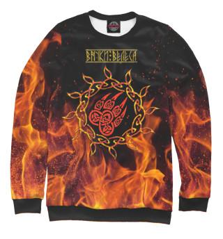 Одежда с принтом Огненная Печать Велеса (229204)