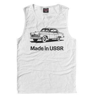 Одежда с принтом Волга - Made in USSR