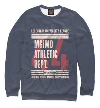 Одежда с принтом МГИМО Атлетик (996675)