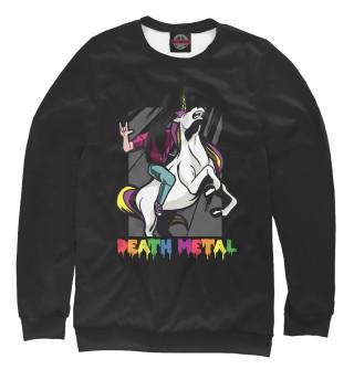 Одежда с принтом Death Metal Unicorn