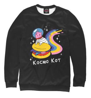 Одежда с принтом Космо кот