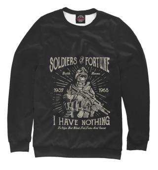 Одежда с принтом Солдаты удачи