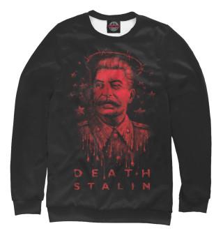 Одежда с принтом Death Stalin