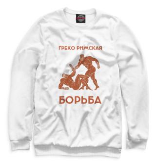 Одежда с принтом Греко римская борьба (238021)
