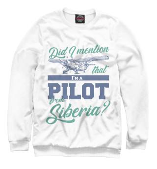 Одежда с принтом Я пилот из Сибири