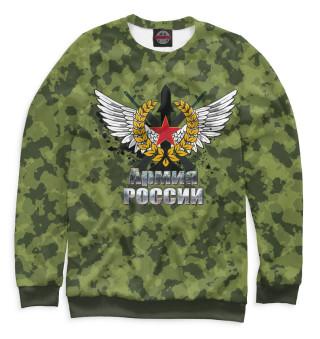 Одежда с принтом Армия России (378425)