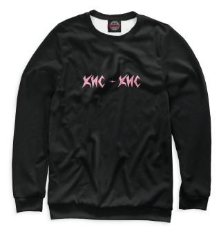 Одежда с принтом Кис-Кис (819221)