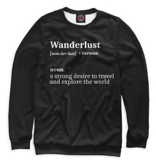 Одежда с принтом Wanderlust (726839)