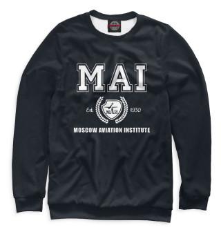 Одежда с принтом МАИ (212665)