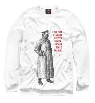 Одежда с принтом Сталин (871848)