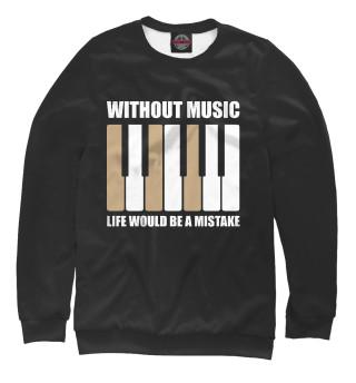 Одежда с принтом Жизнь без музыки