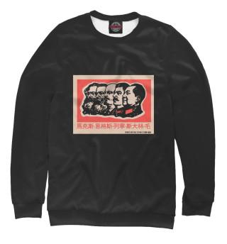 Одежда с принтом Коммунизм (300705)