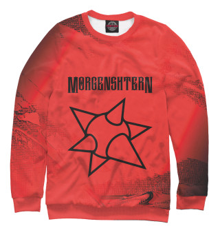 Одежда с принтом Моргенштерн