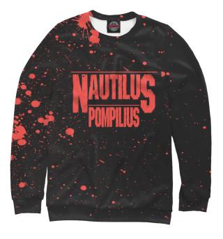 Одежда с принтом Наутилус Помпилиус (605909)