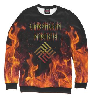 Одежда с принтом Славянский символ Вепрь